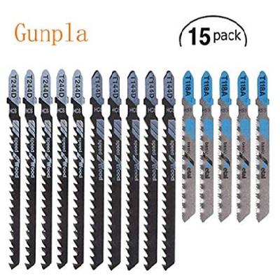 Gunpla Jig Saw Blades